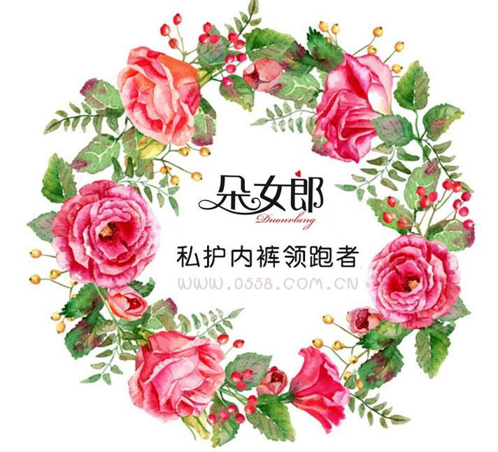 朵先生💋朵女郎执行董事CEO805476_729894542-1