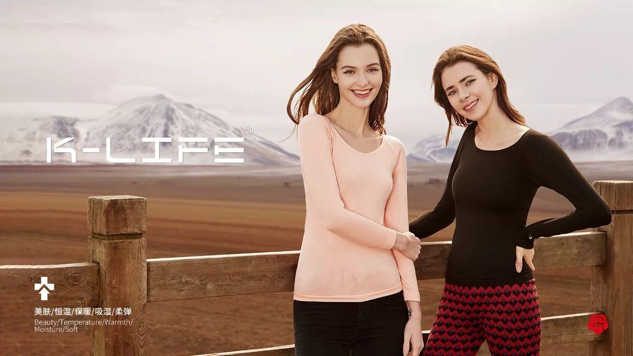 朵女郎之花官网 朵女郎K-LIFE®恒温美肤衣beepress-image-2-4-2-37952-1516625604